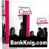 Communicative Czech. Elementary Czech. Курс разговорного чешского языка (учебник + аудио)
