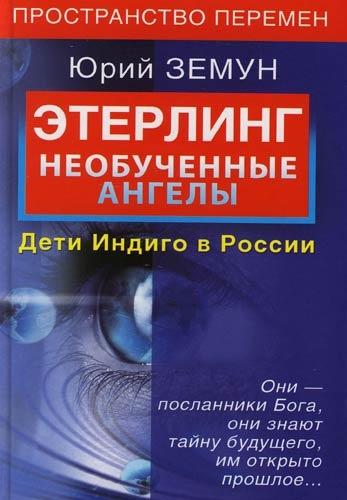 Хотят прочитать эту книгу