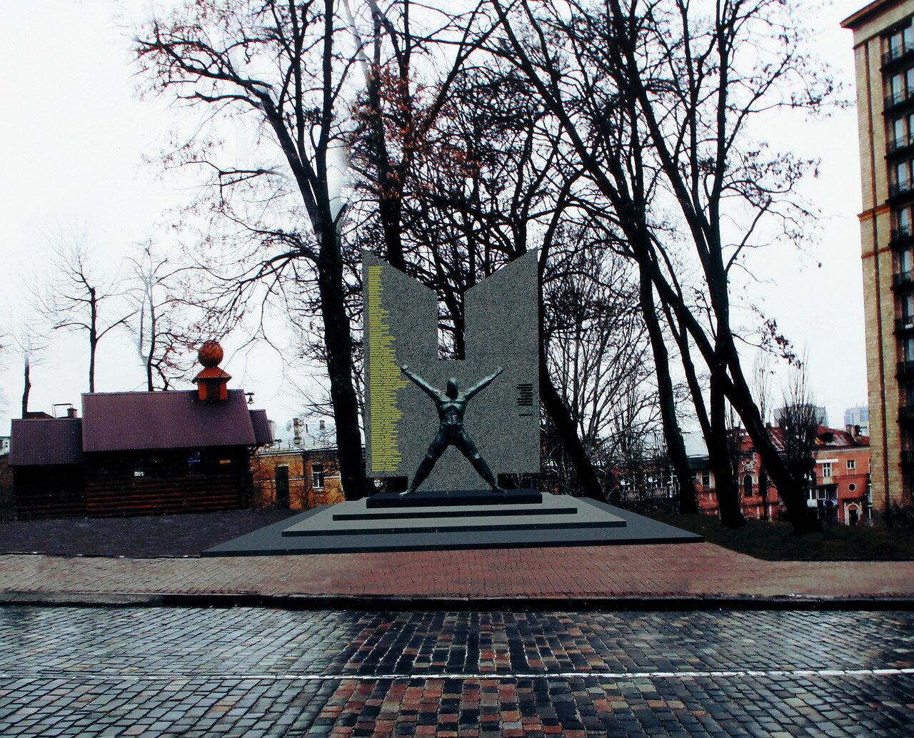 Проект памятника Героям Евромайдана