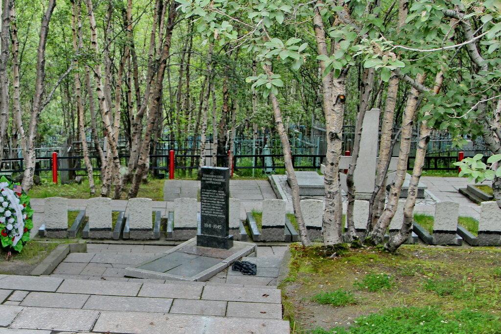 Союзническое кладбище в Мурманске.