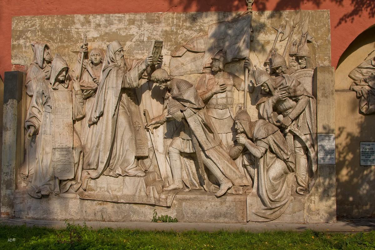 Горельефы с фасада храма Христа Спасителя