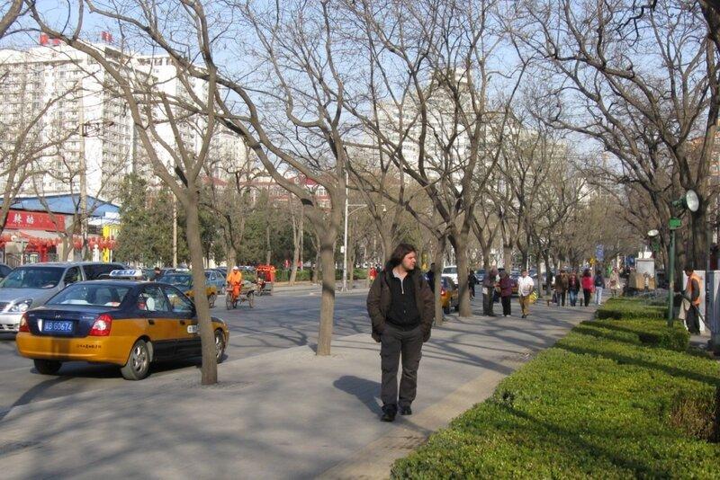 Пекин, район Ябалоу