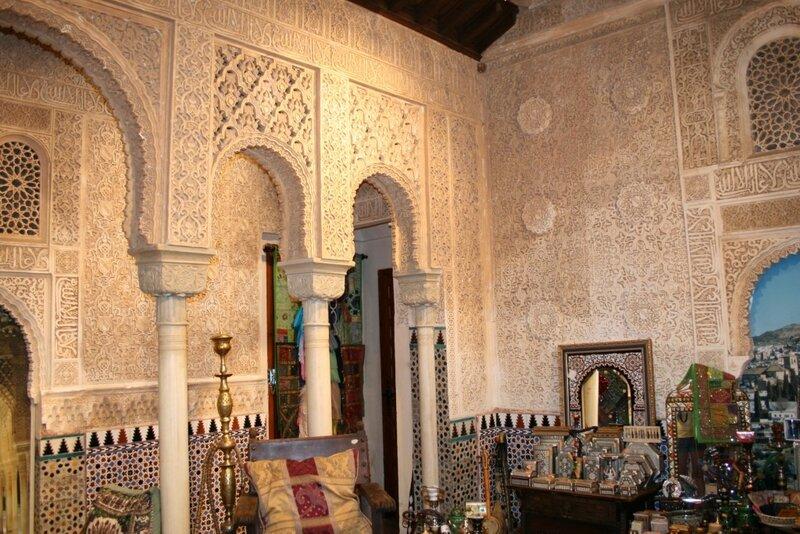 Альгамбра, сувенирный магазин в арабских интерьерах