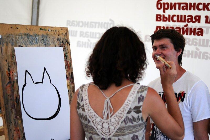Пикник Афиши 2011