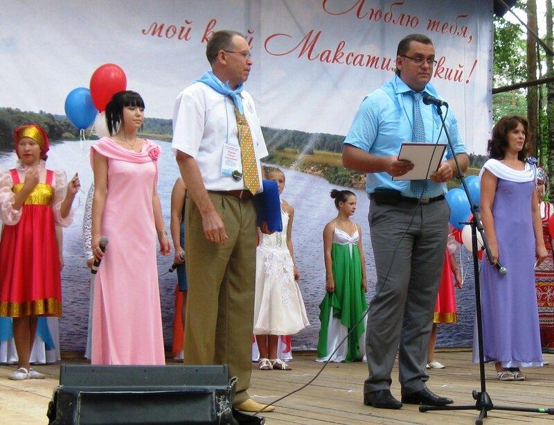 В Максатихе прошел десятый международный фестиваль карельского народного творчества «В гостях у тверских карел»