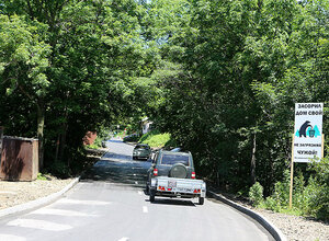 Во Владивостоке открыта объездная дорога с Варяга до Зари