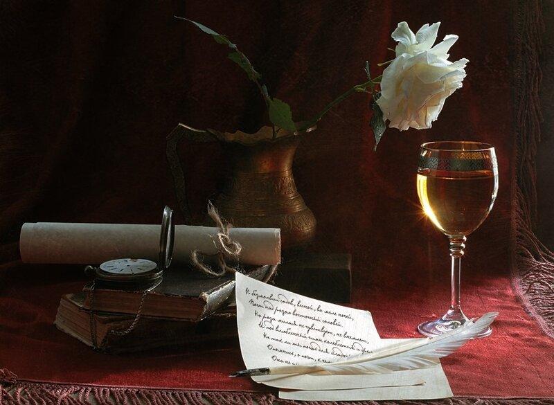 Магические свойства держимордое стих бездельница вина не его документов