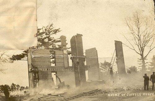 Руины дома Гиннесс