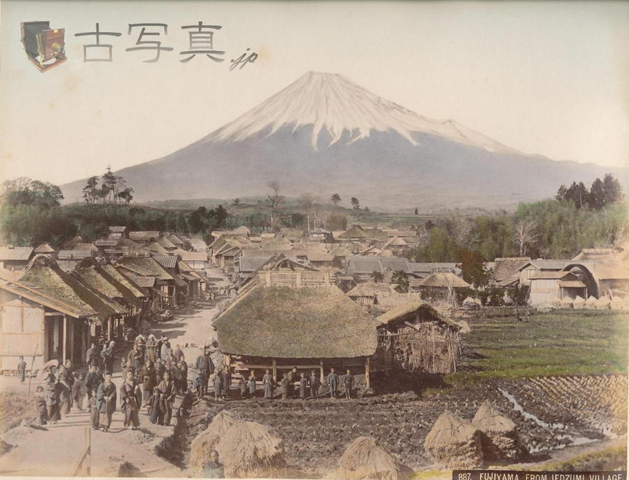 Фудзи (Сидзуока) от деревни Изуми