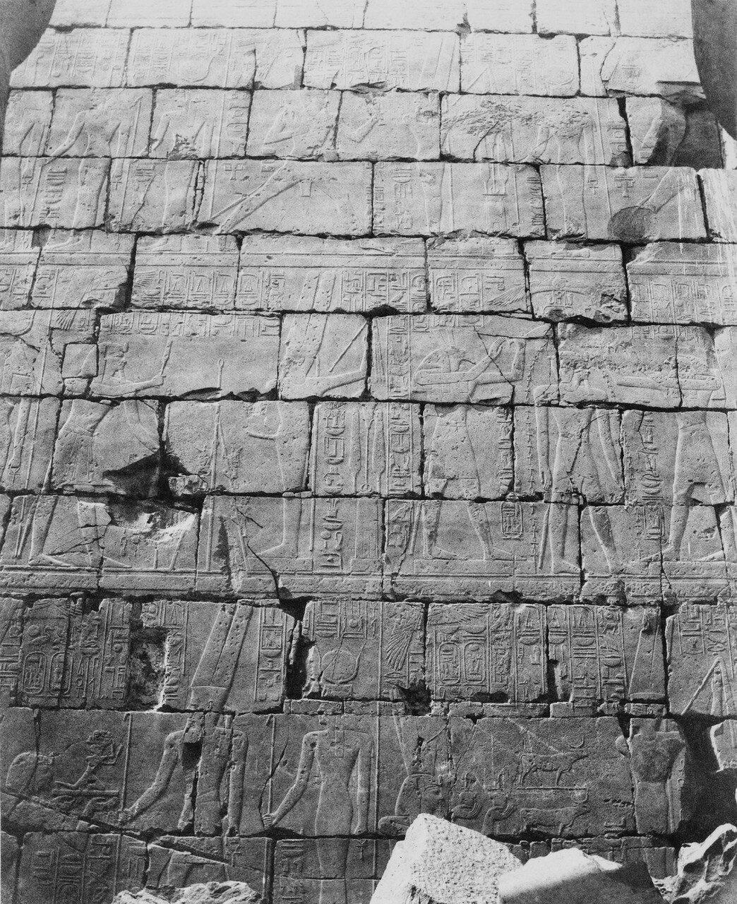 Карнак (Фивы). Гипостильный зал. Оформление внутренней стенки. 1858