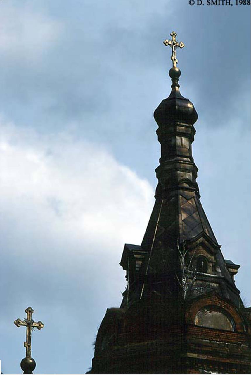 Фрагмент неизвестной церкви