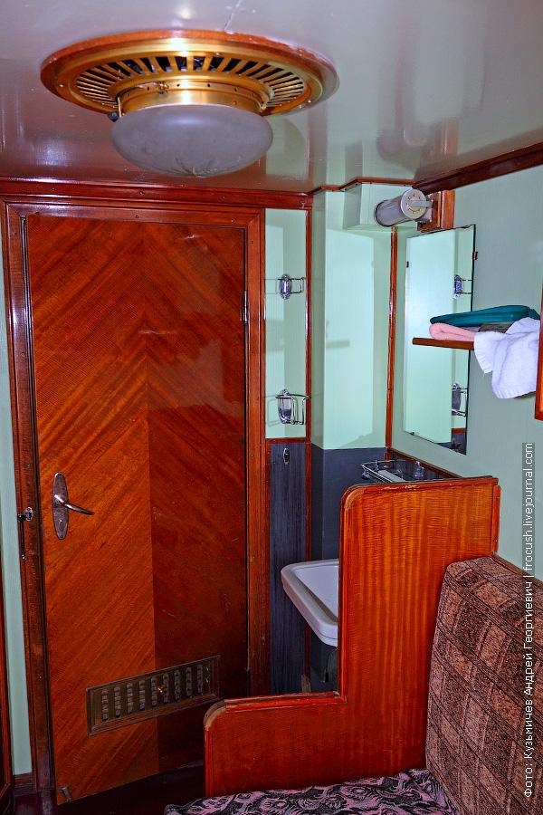 одноместная каюта №302 на шлюпочной палубе теплохода «Космонавт Гагарин»