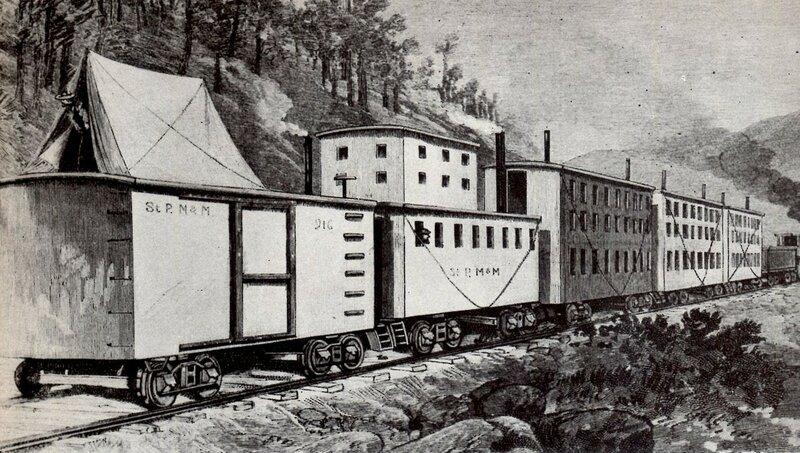 Трёхэтажный вагон