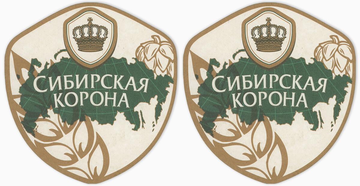 Сибирская Корона #305