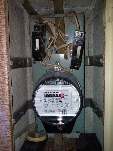 Вызов электрика аварийной службы в квартиру:  Калининский район СПб, Замшина улица.