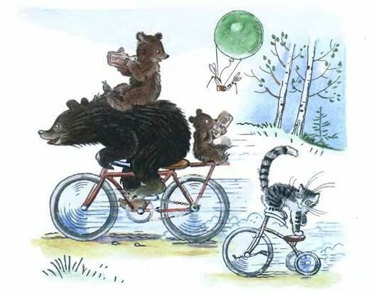 ехали медведи на велосипеде картинки