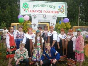 Рябчинские участники праздника в Салыни.
