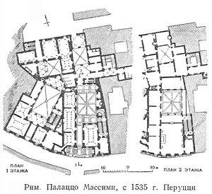 Паллацо Массими в Риме, архитектор Перруци, планы 1-ого и 2-ого этажей