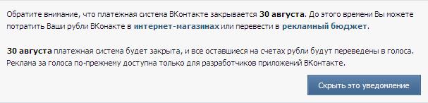 http://img-fotki.yandex.ru/get/5810/18026814.0/0_4f198_891ec6c1_XL.jpg