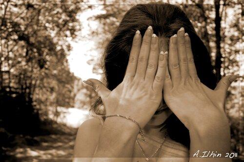 Застенчивость