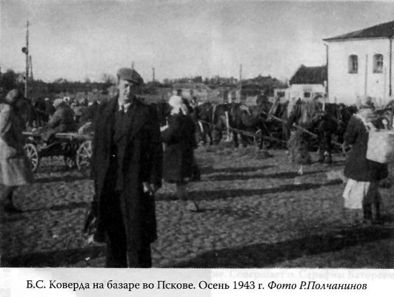 Koverda-Pskov 1943 op.jpg