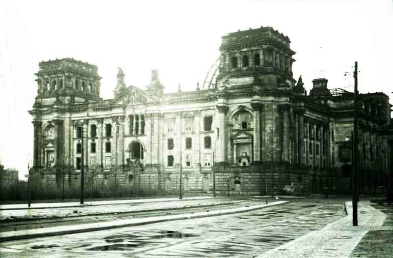 Рейхстаг. Берлин. Фото В.Г. Шпильчина начала 1950-х годов