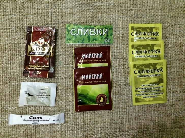 Сахар, ложки и нож, сухой спирт (для разогрева еды) и stimorol