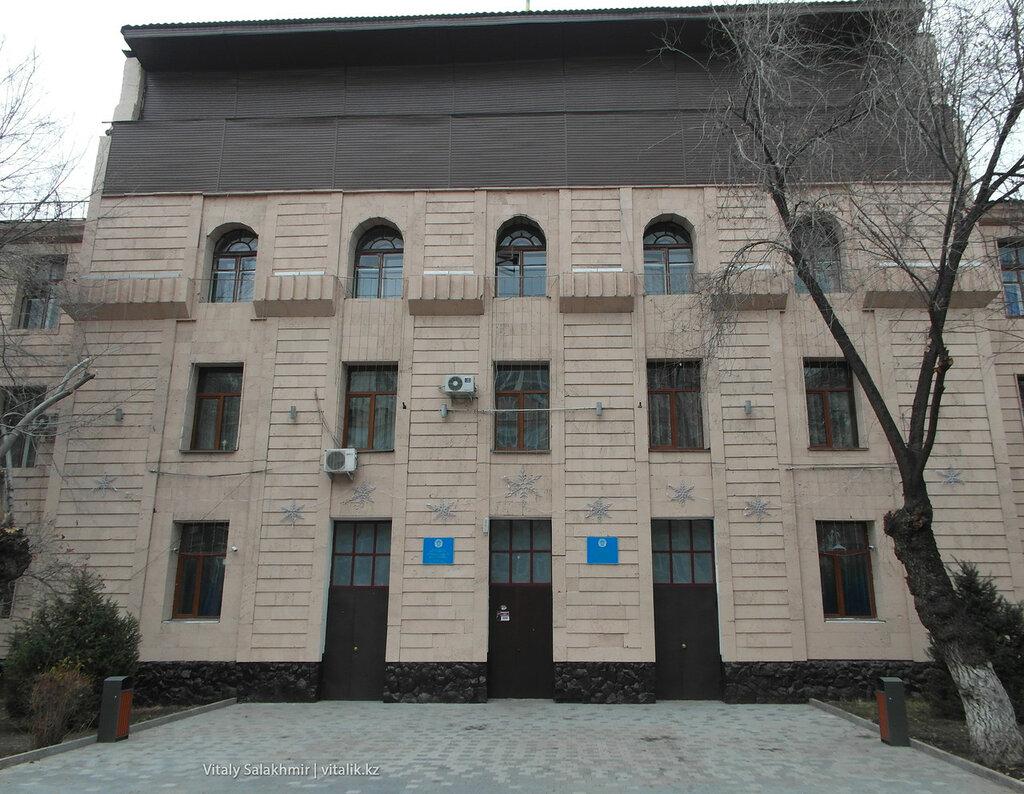 Школа-гимназия имени Панфилова.