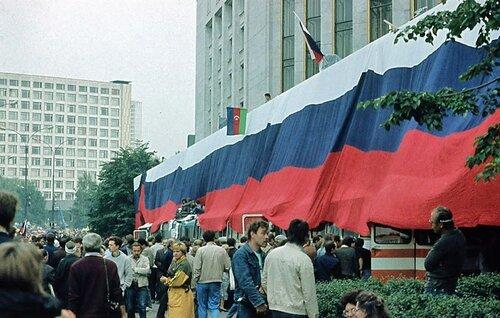 события в москве 20 августа Каталог