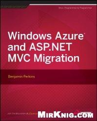 Книга Windows Azure and ASP.NET MVC Migration