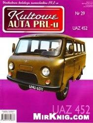 Книга Kultowe Auta PRL-u №29 2009