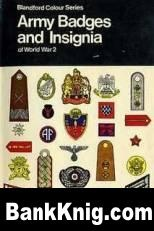 Army Badges and Insignia of World War 2 pdf 27,6Мб