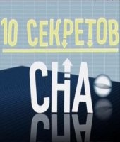 Книга Твое тело. 10 секретов сна (эфир 21.07.2013) SATRip avi 582,47Мб