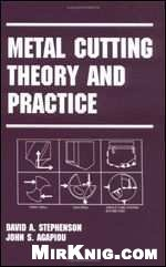 Книга Metal Cutting Theory and Practice (Basic and Clinical Oncology)