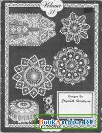 Книга Crochet Tablecloth Designs by Elizabeth Hiddleson №31 1979.
