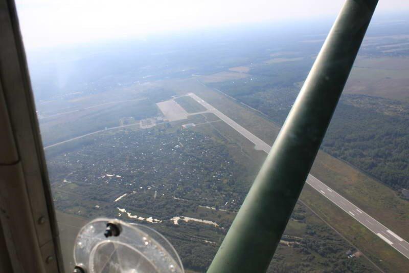 аэропорт Иваново-Южный