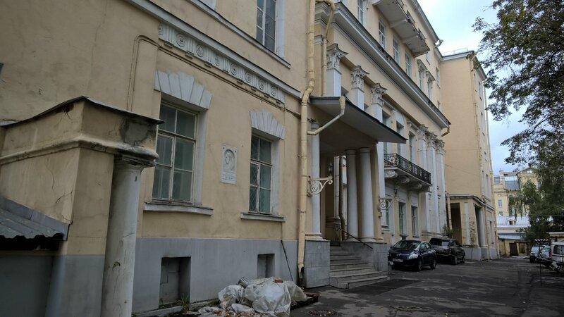 Здание ИФ РАН на Волхонке, усадьба Голицыных