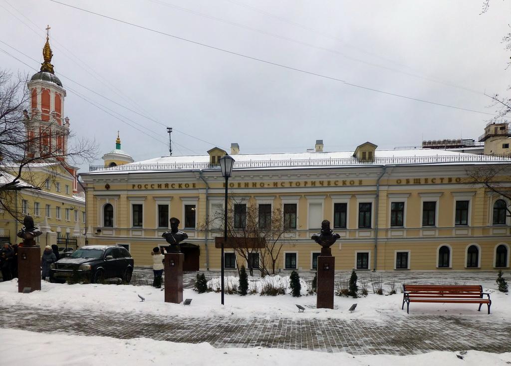 Здание Военно-исторического общества