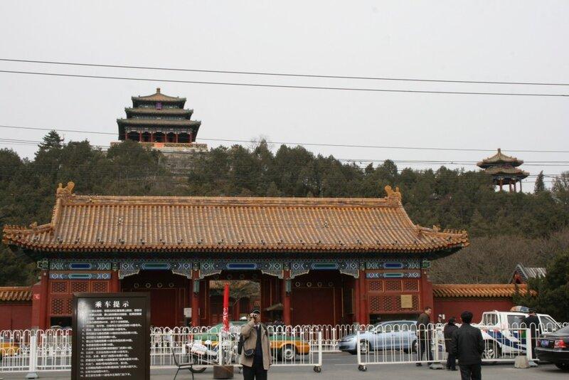 Пекин, Угольный Холм