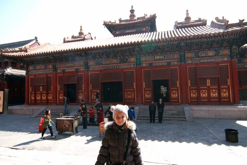 Пекин, Галчонок в Храме Юхэгун