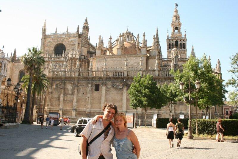 Мы в Севилье