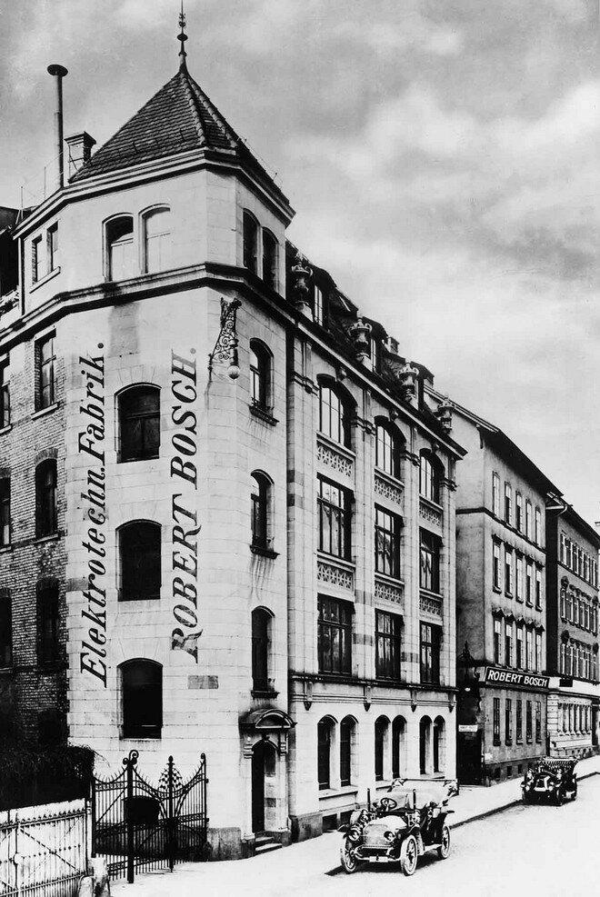 Первая фабрика Bosch в Штутгарте