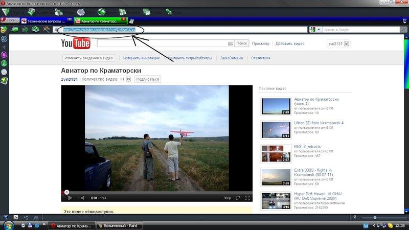 http://img-fotki.yandex.ru/get/5810/62552663.5/0_6bc69_9c2b0192_XL.jpg