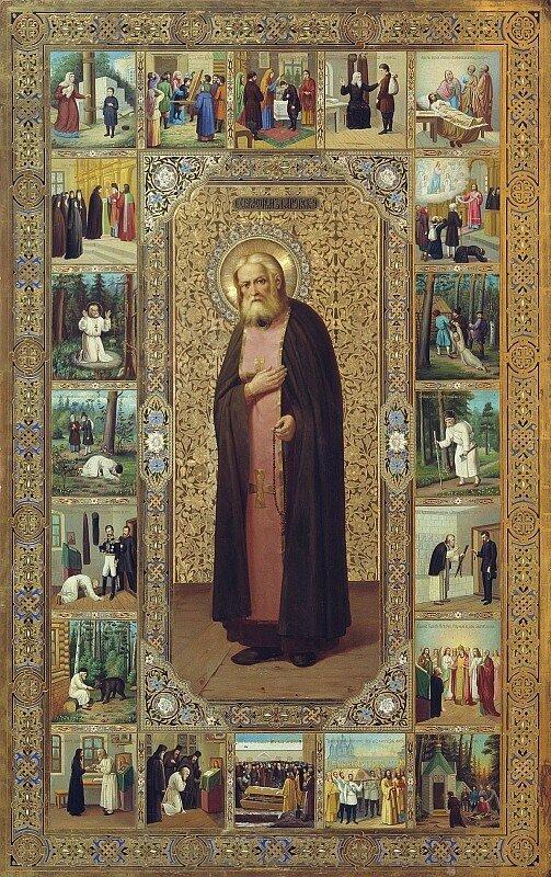 1 августа — день памяти преподобного Серафима Саровскогоа