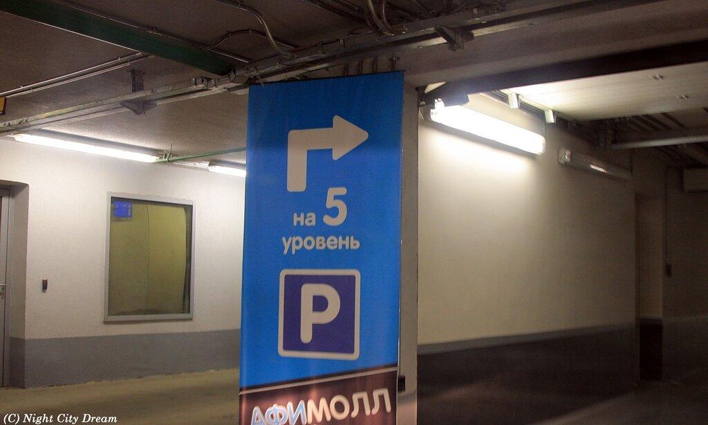 http://img-fotki.yandex.ru/get/5810/82260854.101/0_6241a_d9ab992e_XXL.jpg