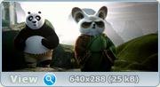 Кунг-фу Панда 2 / Kung Fu Panda 2 (2011/HDTVRip/DVDRip)