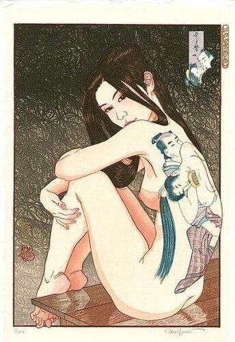 Девушка с татуировкой.