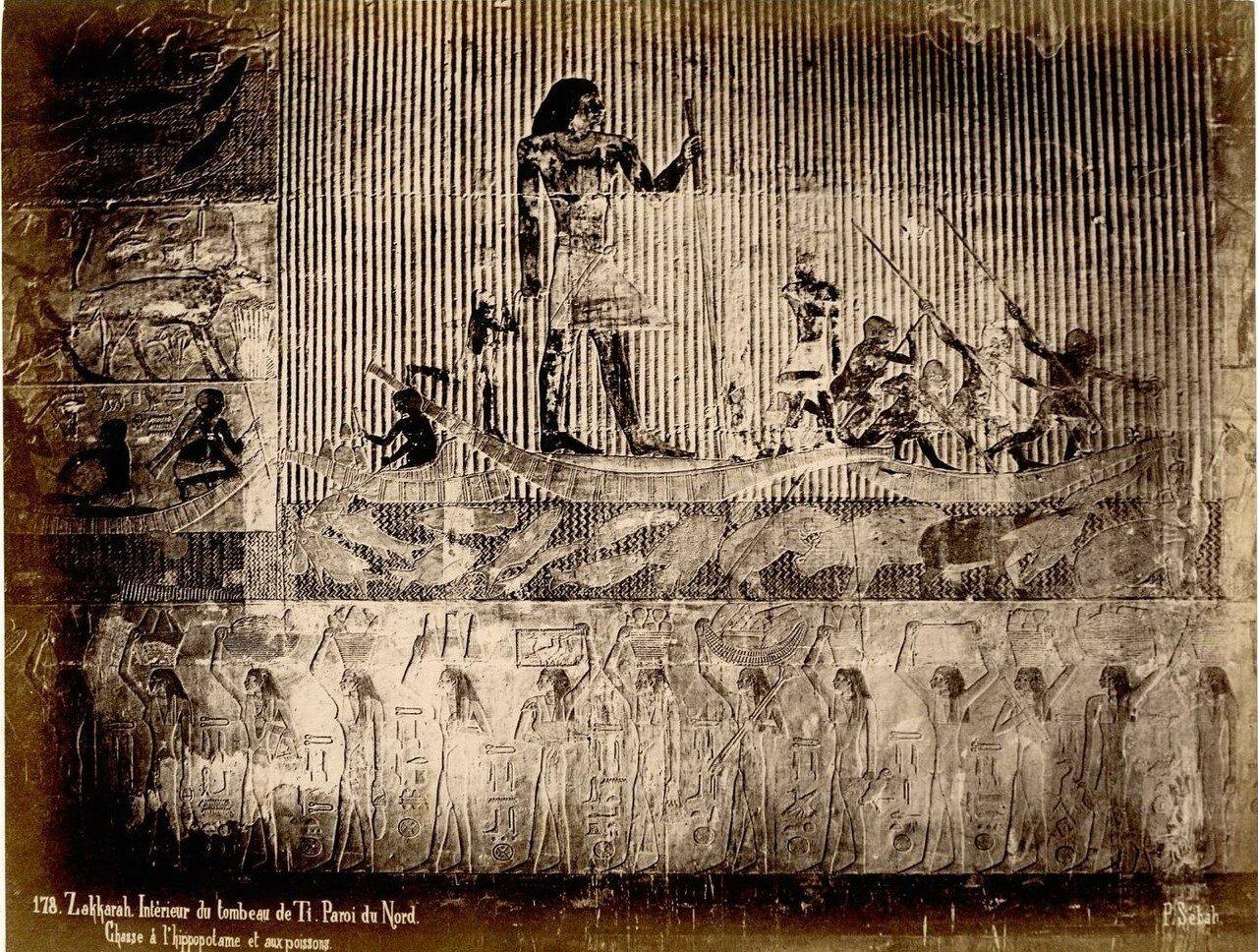 Интерьер гробницы Ти. Северная стена.