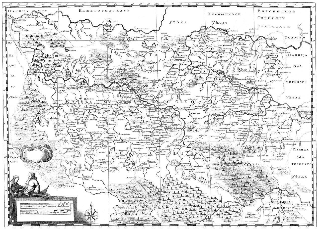32. Арзамасская провинция