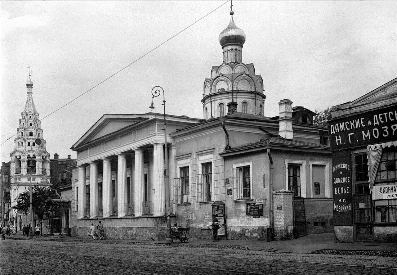 1930. Арбат. Церковь Николы Белого